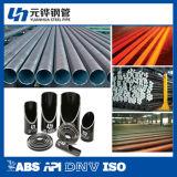 低圧の機械サービスのための108*4.5ボイラー管