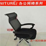 كلاسيكيّ [فيف-ستر] حقيرة يشبع شبكة مكتب كرسي تثبيت حاسوب كرسي تثبيت