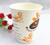 8oz Hot Selling Disposable Single Wall Paper Cup