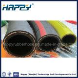 Flexible haute pression industriel// de l'huile hydraulique de durite flexible en caoutchouc