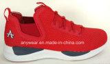 Женский спортивный зал спорта работает обувь след в нескольких минутах ходьбы обувь (074)
