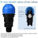 K печатает кинетические клапаны на машинке для полива потека Bav100K20