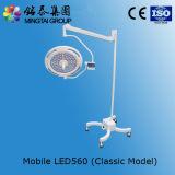 セリウムおよびISOの移動可能な外科操作ライトLED560