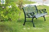 防水クッションが付いている熱い販売Gtdt022の庭公園の鋳造アルミのベンチ