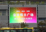 3,91mm Píxeles en Color exterior cortina LED display