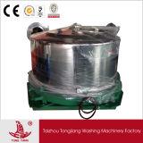 Pequeña lavadora útil para la lavandería / Toalla / Calcetines / Textil