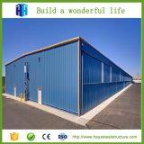 창고 공장 가격 중국 조립식 강철 농업 공급자