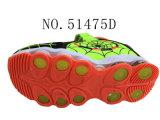 Schoenen van de Tennisschoen van de Jonge geitjes van de citroen de Groene Pu