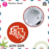 Custom 50mm Printed Iron Logo Tinplate Bottom Button Badge