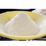 Пищевых добавок натрия Alginate целлюлозы Carboxymethyl десен