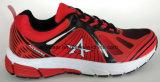 Мужские спортивные баскетбольные обувь для бега на открытом воздухе Footear (817-050)