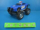 Fábrica de brinquedos de plástico de venda quente Carro de fricção (1079601)