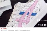 sport Shoes 좋은 숙녀