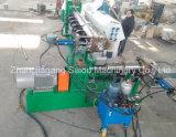 Tanque de refrigeração de água PP Granulador de plástico em flocos PE