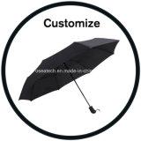 ロゴの傘の広告
