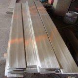Barra plana de acero inoxidable (Inox AISI 304, 310S, 316, 316L, 321)