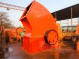 precio de la trituradora de martillo de la alta capacidad 5-1000t/H de la rafadora