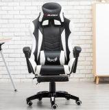 جيّدة يبيع [بو] جلد مكتب قمار حاسوب مرود خابور يتسابق كرسي تثبيت