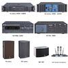 China-Lieferanten-Energien-Audiolautsprecher-Verstärker 50W*2