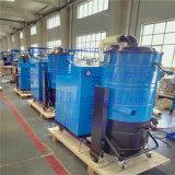 Industrieller Wirbelsturm-Staubsauger-nasser trockener industrieller Hochleistungsstaubsauger