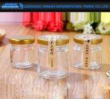 35ml 50mlの結婚式のための小型ガラス蜂蜜の込み合いのCubiloseの瓶