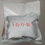 Van Acesulfame K (aas K) de Fabrikant voor Voedsel & Drank