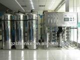 Sistema di trattamento di acqua puro industriale del RO della membrana di Dow