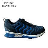 [منس] يبيطر رياضة بسيطة رخيصة سعر [غود قوليتي] أحذية خداع حارّ