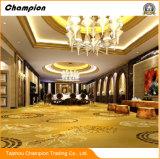 オフィスの会合の会議室のモジュラーコマーシャルおよび展示場、屋内競技場に使用する100%年のポリアミドのファイバーの床のカーペット