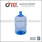 Alta qualità di plastica processo di soffiatura in forma dell'animale domestico da 5 galloni