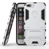 プラスiPhone 8のための永続的なハイブリッド保護豊富な電話箱