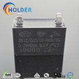 Película de Polipropileno metalizado motor de CA del condensador (CBB61 2.5UF / 450V) Se utiliza en los ventiladores, acondicionadores de aire, refrigeradores, equipo de oficina, lámpara de mercurio, lámparas fluorescentes.