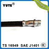 "Yuteの点公認SAE J1401のハイドロリックブレーキのホース1/8の"" Hl"