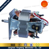 Домашний мотор Juicer электричества вспомогательного оборудования