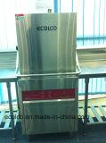 Macchina calda della lavapiatti dell'hotel di vendita Eco-F1