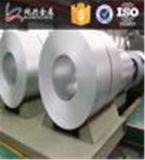 Salerの中国の最もよいGalvalume鋼鉄コイル及びシート