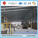 Le meilleur modèle léger d'atelier de structure métallique de la Chine