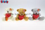 """5.1 """" 베이지색 사랑 축제 선물 Bos1111로 꼭 껴안고 싶은 장난감 장난감 곰"""