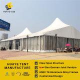 不動産の営業所(hy065g)のための高い等級の商業テント