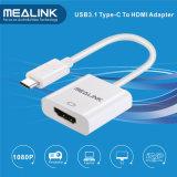 HDMI 변환 케이블에 USB3.1