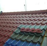 機械を形作るセリウムによって波形を付けられる艶をかけられた屋根瓦の冷たい壁の屋根