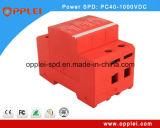 1000VDC Imx 40ka  태양 서지 보호 장치