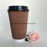 2017 과료 질 브라운 물결 모양 벽 커피 종이컵