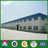 Almacén prefabricado de la estructura de acero de la alta calidad con el certificado de ISO/SGS