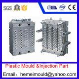 プラスチック型及びプラスチック注入の鋳造物、二重カラー型