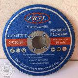 石のための高性能の切削工具