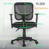 中国のオフィスの会議の会合のTraningタスクの訪問者の網の椅子(FS-2020W)