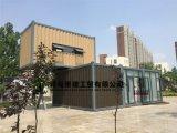 강철 구조물 Prefabricated 목제 집