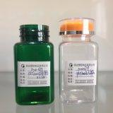 Frasco do empacotamento plástico do produto dos cuidados médicos do frasco do animal de estimação 100cc do produto comestível com ISO/SGS