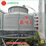 High Performance Round Industrial Low Price Cooling Tower